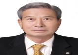충청남도4-H본부, 제22대 회장 김영운 씨 선출