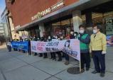 [포토] 신안동새마을부녀회·남녀지도자, 코로나19 합동 캠페인