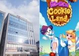 충남글로벌게임센터, '지역 기반 게임산업 평가' 전국 최고