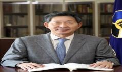 장호성 前단국대 총장, 학교법인 단국대학 제27대 이사장 선임