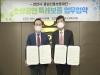 천안시, 소상공인 특례보증 '최대 5000만원'까지 지원