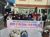 LS일렉트릭노동조합천안지부, 목천읍에 연탄 2500장 기부