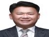 [2020천안을 빛낸 사람들] 시민의 봉사자로 의정 활동에 임하는 천안시의회 '권오중' 의원