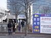 천안시, 시청 인근 무료 선별진료소 다음달 말까지 '연장 운영'