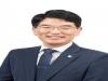 박완주 의원, 소방용품 부정인증방지법 대표 발의