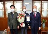 백석문화대 박현수 교수, '2020 희망교육대상' 수상