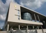 천안시의회, 신축년 첫 임시회 개회...14일부터 5일간