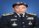 제16대 충남소방본부장에 조선호 소방감 취임