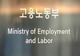 [단독] 취약계층 위한 '일모아시스템' 허점 드러나