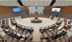 충남도의회, 올해 첫 임시회 개회...21일부터 15일간