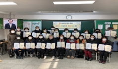 천안중 부설 '방송통신중학교', 첫 졸업생 64명 배출