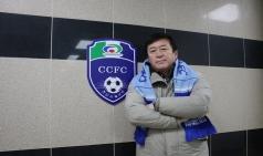 천안시축구단, 임완섭 前인천 감독 전력강화실장 임명