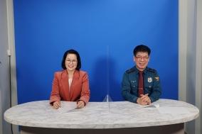 [천안tv] '학사모 원픽' 청소년 전문가 천안동남경찰서 윤정원 경위와 함께!