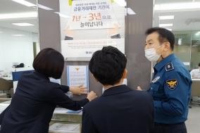 [2020 천안을 빛낸 사람들] 모든 시민의 안전 지킴이 성정지구대 '이현우' 대장