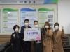 (주)금강웰빙푸드, 불당동에 코로나19 극복 위한 마스크 기부