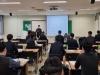 선문대, '일반경비원 신임교육 과정' 개설