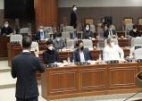 충남도의회, 올해 첫 의정아카데미 운영...의정역량 강화
