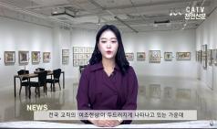 교직원 '여초현상' 심화...충남은?