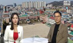 [천안tv] 우리 동문회 최고! 천안중앙고등학교 총동문회 이진혁 회장을 만나다
