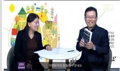 [천안tv 정치펀치!] 천안시 '미래를 만나다'...장기수 좋은도시연구소장편