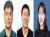 천안시 최광복 팀장·배희찬·최진 주무관, '적극행정의 아이콘' 선정