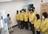 천안시의회, '충남 우선선정예방접종센터' 찾아 백신접종 준비 상황 살펴