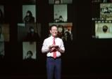'비대면 시대 새로운 소통문화'…천안시, 온라인 통한 시정연찬회 열어