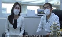 [우리동문 최고!] 천안 북일고등학교 김한식 총동문회장과 함께