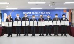 천안시, '직업계고 지역인재 양성산실'로 거듭나…직업교육 혁신지구 본격 운영
