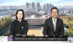 [학사모 원픽!] 한국국·공립고등학교장회 조영종 회장과 함께!