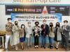 점핑엔젤스 김현미 대표, 대한치어리딩 충남연수원 초대 원장 취임