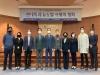 선문대 선학평화연구원, 한국평화종교학회 춘계학술대회 개최