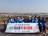 천안시시설관리공단, 배 과수농가 화접 봉사에 나서