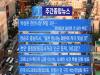 2021년 4월 3주 천안TV 주간종합뉴스