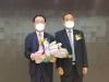 바르게살기운동 천안시협의회, 제13대 위익환 회장 취임
