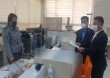 천안시의회 의원 전원, 부동산투기 전수 조사에 동참