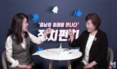 [천안tv 정치펀치] 김장옥 前충남도의원(혜전대학교 겸임교수) 편