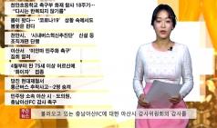 3월 마지막 주 천안TV 주간종합뉴스 [천안tv]