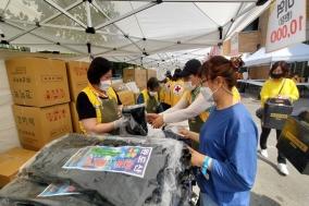 [포토] 대한적십자사봉사회 천안지구협의회, '희망풍차 사랑의 바자회' 개최