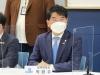 박완주 의원, 민주당 신임 정책위의장 임명