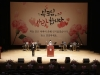 """제49회 어버이날 기념식 열려…""""어버이 은혜 감사합니다"""""""