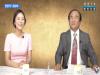 [천안TV초대석] 김태협 천안상고 교사 편