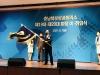 충남북부상의, 회장 이‧취임식 개최…문상인 회장 공식 취임