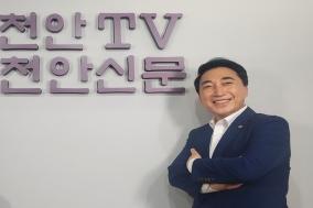 박수현 전 청와대 대변인, 청와대 국민소통수석 임명