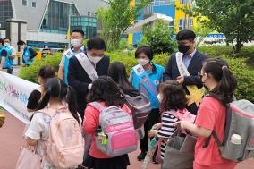 """""""소중한 너, 소중한 나 사랑으로 꽃피우자""""…학교폭력 예방 캠페인"""