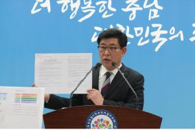 """전교조 충남지부 """"오인철 의원, 묻지마식 의혹 제기는 보복성 갑질"""" 맹비난"""