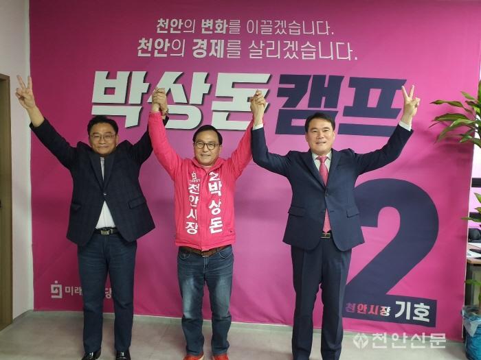 [크기변환]박상돈.jpg