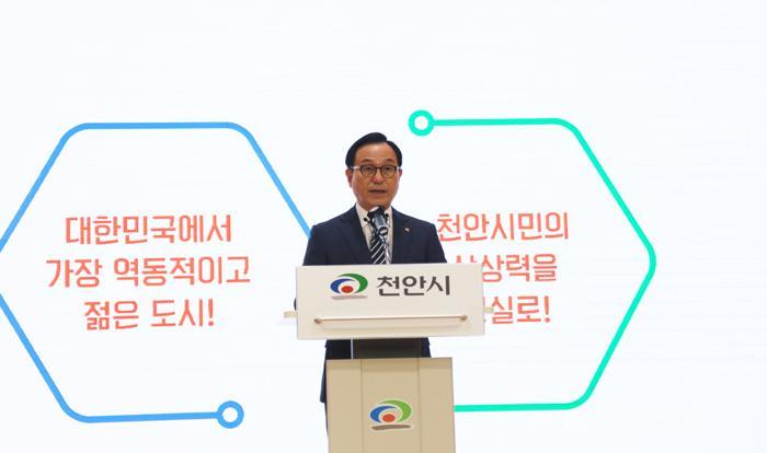 박상돈회견2.jpg