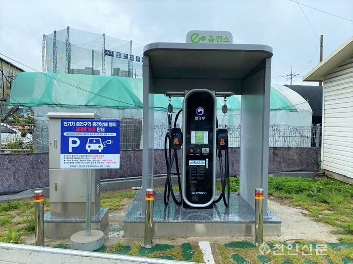 환경정책과(전기차 충전방해 과태료 부과 안내 표지판) (1).jpg
