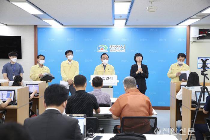 시장님 담화문 발표 브리핑4.JPG